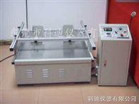KD-100VTR模擬運輸振動臺