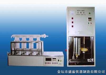 定氮仪KDY-08C