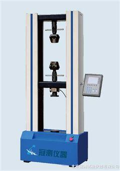 数显-电子万能试验机-双柱