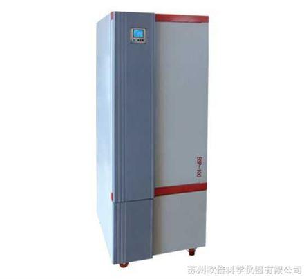 恒温生化培养箱