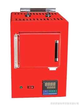 一体化自动程控高温炉