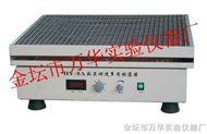 HY-8大型调速多用振荡器