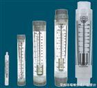 LZM- 系列管道式流量计