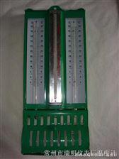 272-A 272-A272-A型干湿温度计,272屋型温湿度计,272-A屋型干湿球水银温湿度计,纺织用水银干