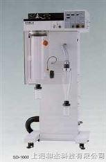 喷雾干燥机SD-1000
