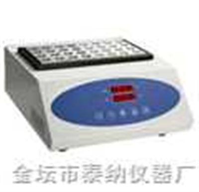 MK200-2干式恒温器(加热型)