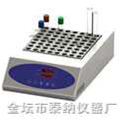 MK200-4干式恒温器(加热型)