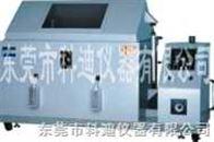 KD-160科迪仪器盐雾腐蚀试验箱