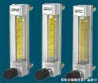 LZB-DK800系列玻璃转子流量计