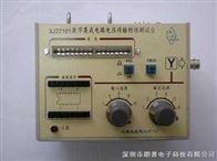 XJ27101型数字集成电路电压传输特性测试装置--半导体管特性图示仪功能扩展装置