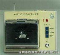 XJ27102/XJ27102A型高压测试装置--半导体管特性图示仪功能扩展装置