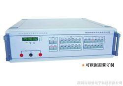 DO30-XJB型DO30-XJB型│潍坊新健│DO30-XJB型定点输出交直流标准源