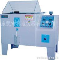 东莞科迪模拟汗液的人工汗液喷雾试验机