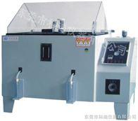 KD-90盐雾测试机