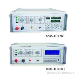 DO30-III型DO30-III型│潍坊新健│DO30-III型交直流标准源