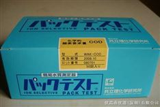 日本共立简易水质离子测试包