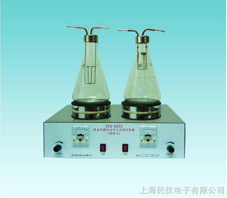 原料和燃料油中的沉淀物试验器