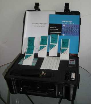 有毒气体应急检测箱TGEDK-30