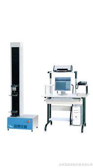 乳胶制品试验机