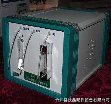 WJX-108B型-稳流进样氢化物发生器