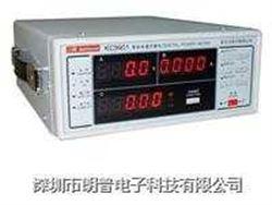 金日立|KC9901型数字功率计|交流功率表