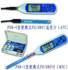 PHB-4型酸度计