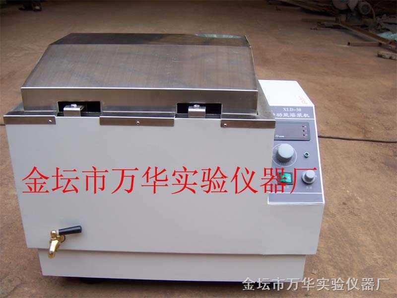 多功能溶浆机