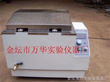 XLD-50多功能溶浆机