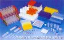 試管架、凍存管盒、離心管、凍存管架