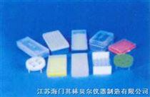 吸頭消毒盒、離心管保存盒、雙面離心架