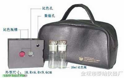 QYJ-Ⅱ便携式余氯比色器