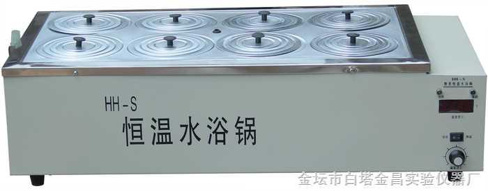 数显恒温水浴锅(双列八孔)