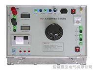 HGY伏安特性、变比、极性综合测试仪