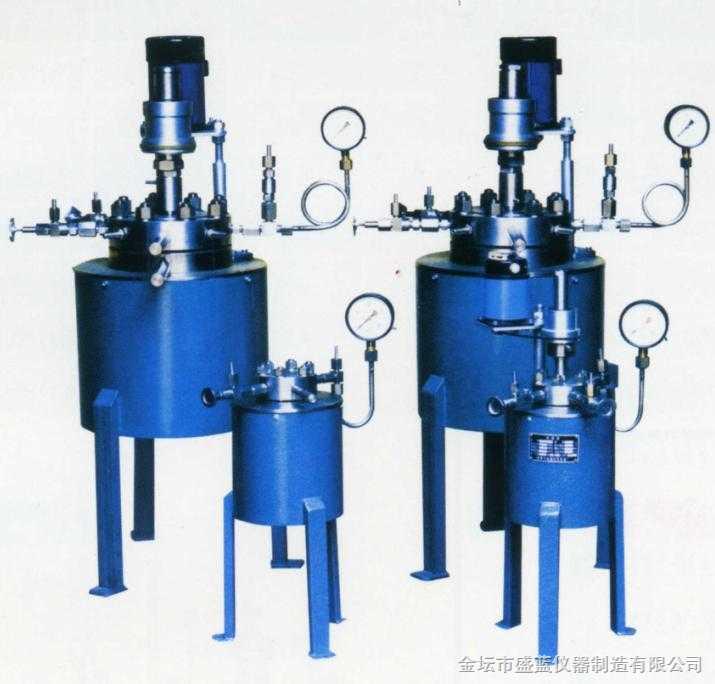 不锈钢小型高压反应釜CJF系列
