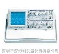 OS-5040A韓國EZ OS-5040A模擬示波器