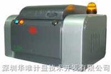 钢铁元素分析仪