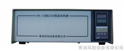 HK-12型COD恒温加热器