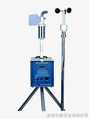 SC-1型沙尘暴沙尘采样器