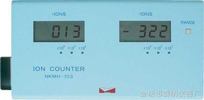 103型正负离子检测仪