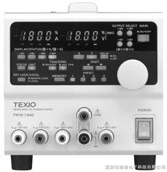 PW16-5ADP直流稳压电源-日本德士TEXIO