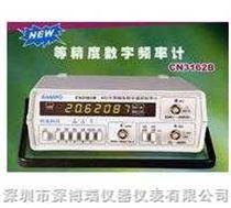 CN3162B中國臺灣SAMPO CN3162B精度數字頻率計