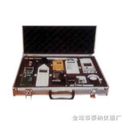 TN空气质量检测箱