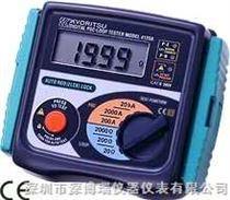 4116A日本共立KYORITSU 4116A回路阻抗測試儀