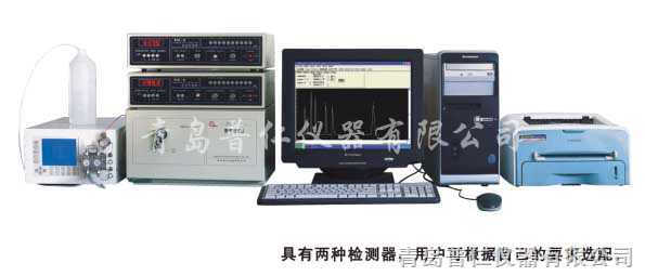PIC-8型离子色谱仪