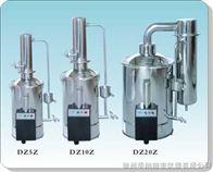 DZ系列自控蒸餾水器