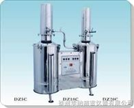DZ系列不銹鋼電熱蒸餾水器(重蒸)