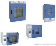 DHG-9系列電熱恒溫鼓風干燥箱
