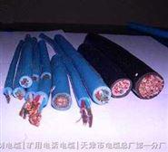礦用電話電纜-煤礦用電話電纜-金礦用電話電纜-鐵礦用電話電纜-唐山市可免費送貨