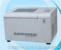 THZ-C-1臺式冷凍恒溫振蕩器