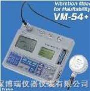 日本理音RION VM-54A测振仪